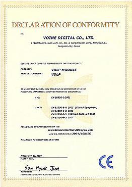 DoC - VDLP Module