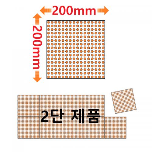 200mm모듈 2단 LED전광판