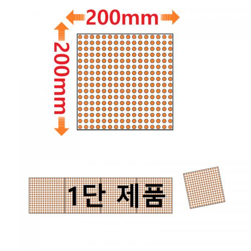 200mm모듈 1단 LED전광판