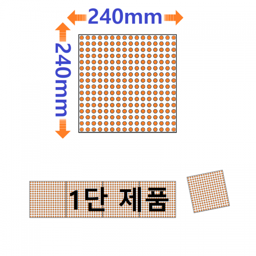 240mm모듈 1단 LED전광판