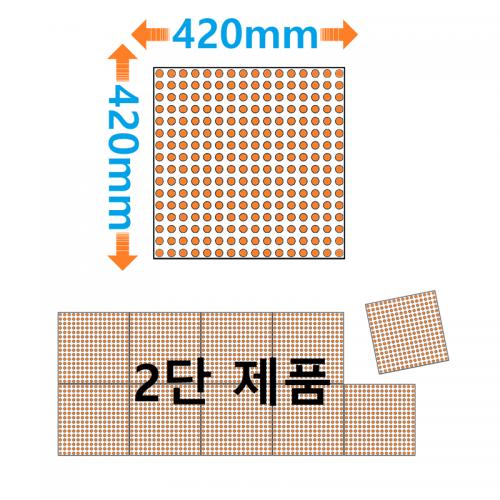 420mm모듈 2단 LED전광판