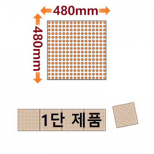 480mm모듈 1단 LED전광판