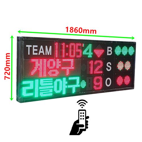 야구전광판 팀명스코어보드 BBS-TC20
