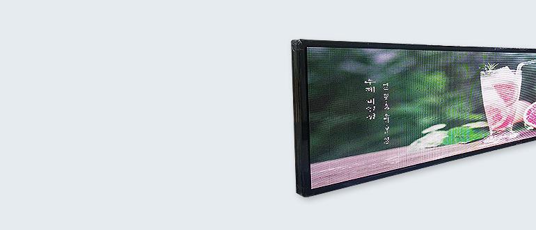 고화질 풀컬러 전광판 H96-8D34